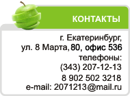 Отчеты по практике Екатеринбург Заказать контрольную в Екатеринбурге